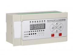 泰和安TE1110-XE03R3剩余电流式电气火灾监控探测器