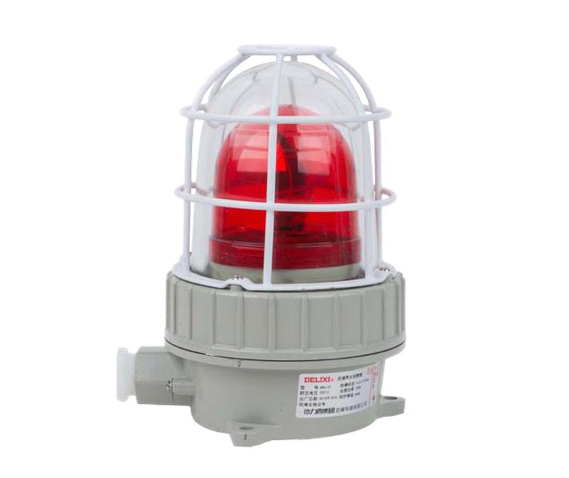 BBJ系列防爆声光报警器