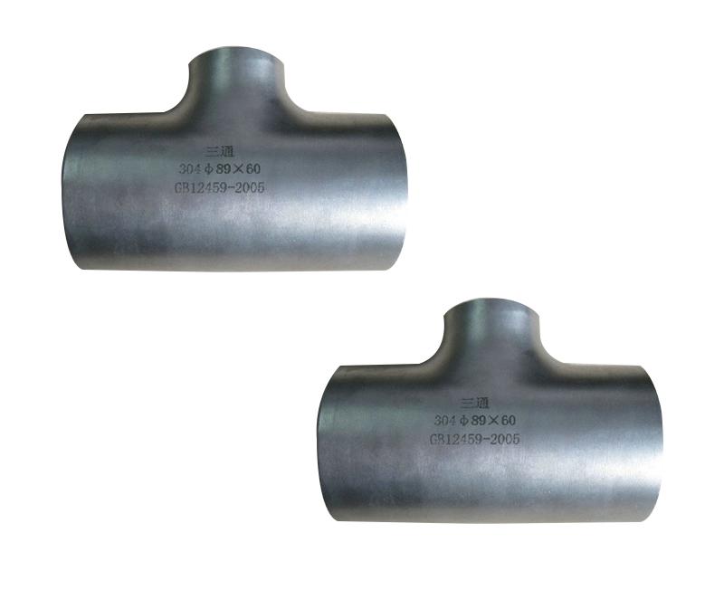 美标304不锈钢等径三通ASMEB16.9-2012