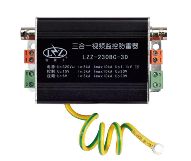 LZZ系列视频监控防雷器
