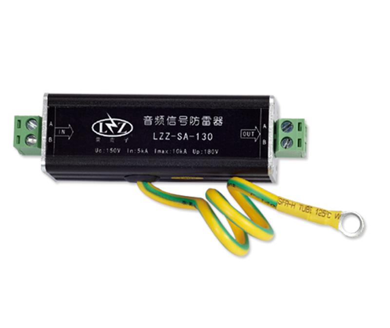 LZZ音频信号防雷器
