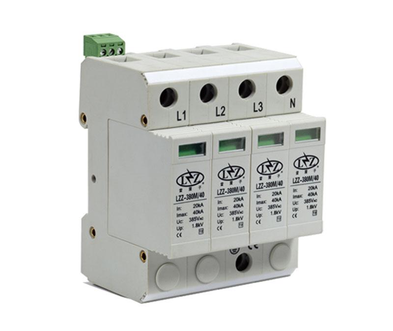 LZZ系列三相电源防雷器