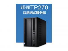 清华同方超强TP270 塔式服务器