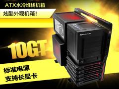 AMD四核/六核 AM3+插口 技嘉主板