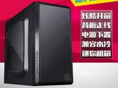 AMD六核/八核 AM3+插口 微星主板 4G/8G独显 高端发烧型