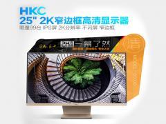 AMD双核/四核 FM2插口 昂达主板 1G/2G独显 家用经济型