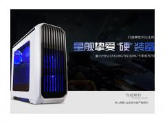 Intel酷睿i5四核 1151插口 华擎主板 4G/8G独显 高端发烧型