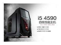 Intel酷睿i5四核 1155插口 华硕主板 1G/2G独显 家用经济型