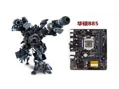Intel酷睿i5四核 1155插口 七彩虹主板 1G/2G独显 家用经济型