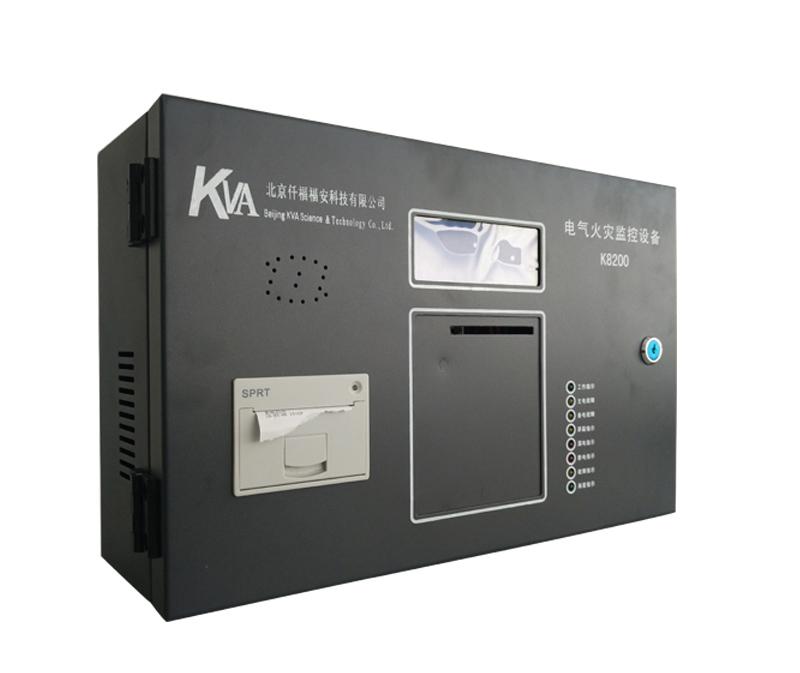 K8200系列电气火灾监控设备(主机)