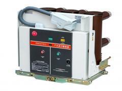 VS1-12手车式户内高压真空断路器
