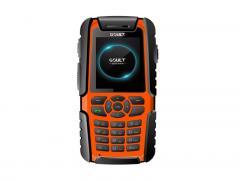 KXT-A8防爆手持电话