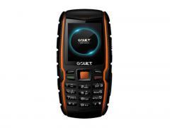 KXT-A10-Q(厚)防爆手持电话
