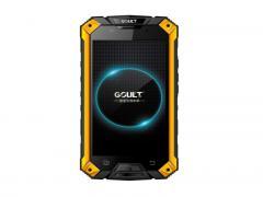 KXT-A12-R防爆智能手持机
